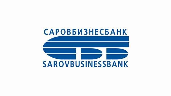 СаровБизнесБанк