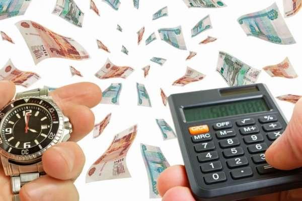 Погашение долга