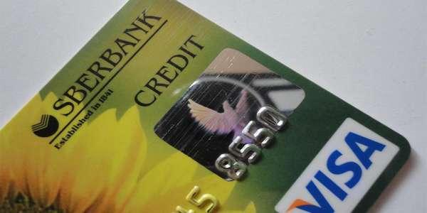 Как узнать, сколько стоит годовое обслуживание кредитной карты от Сбербанка?