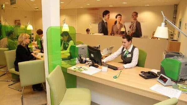 Где заполняется заявление-анкета на получение жилищного кредита от Сбербанка
