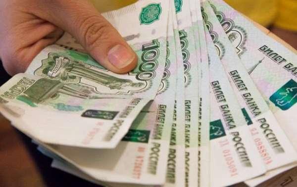 Предпенсионный возраст на бирже труда это сколько сумма минимальной пенсии в казахстане в 2021 году