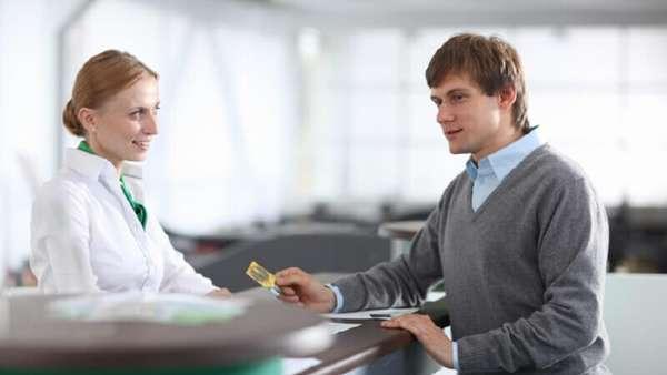 Кто может взять второй кредит в Сбербанке, если первый не погашен?