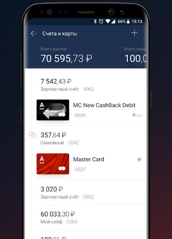 Мобильное приложение Альфа банк
