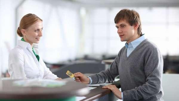 Кредит на любые цели для зарплатных клиентов