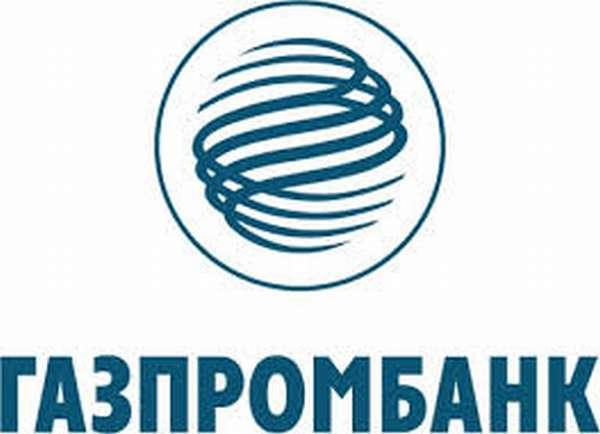 Личный кабинет Газпромбанка