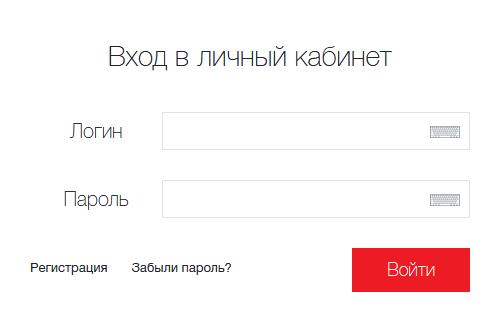 скачать приложение хлынов банк онлайн на телефон банки ру кредит наличными без справок и поручителей на карту онлайн