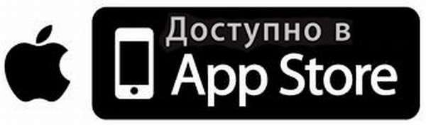 Банк ВБРР личный кабинет онлайн-банкинг для каждого клиента