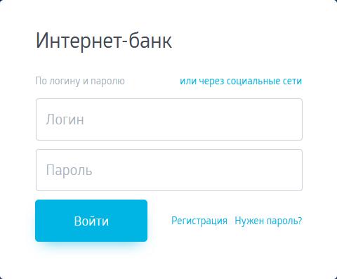 Вход в личный кабинет Ханты Мансийского Банка