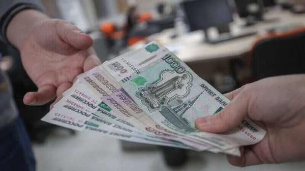 Способы погашения задолженности