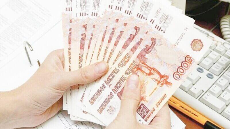 Кому выдают деньги под залог имущества