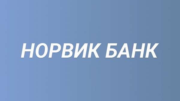 онлайн консультант хоум кредит банк