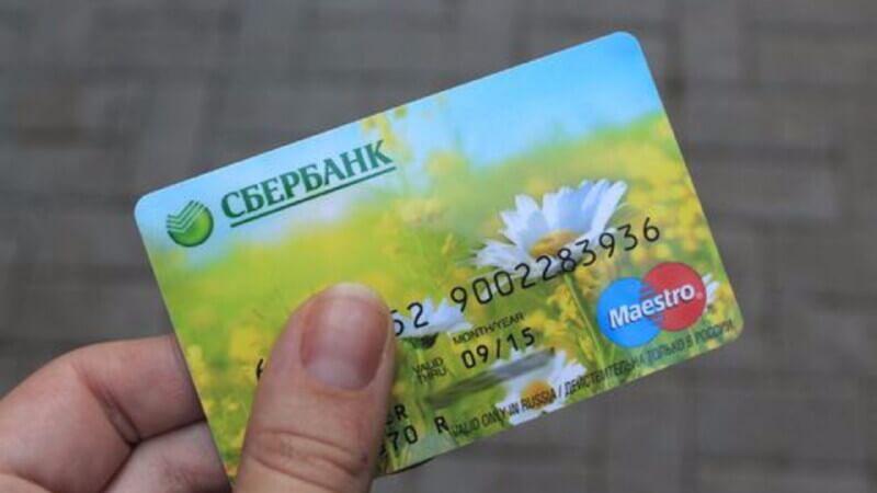 Потребительский займ по зарплатной карте