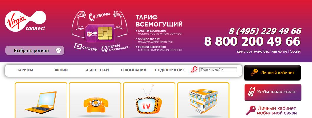 Официальный сайт компании Спидилайн
