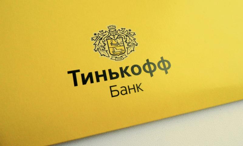 Личный кабинет Тинькофф банк