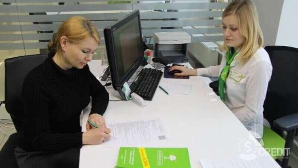 Ограничения на кредиты для сотрудников