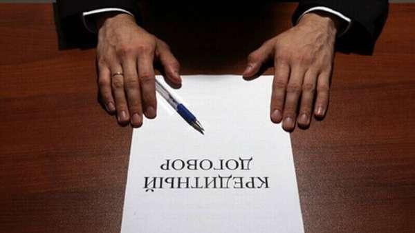 Пример кредитного договора