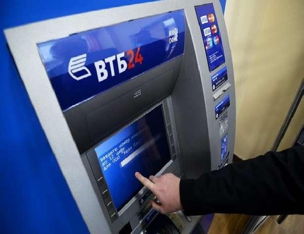 Банкомат ВТБ24