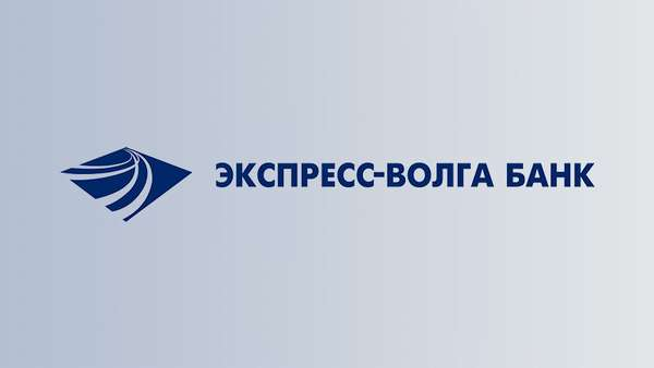 Экспресс Волга банк