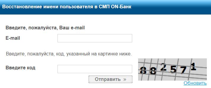 СМП Банк: онлайн регистрация, вход в Личный кабинет, преимущества