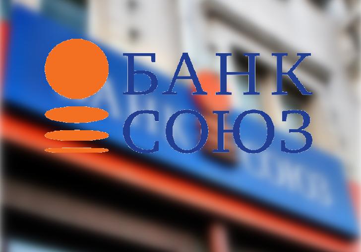 Банк Союз личный кабинет