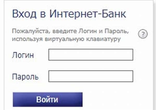 Личный кабинет Кредит Европа Банка