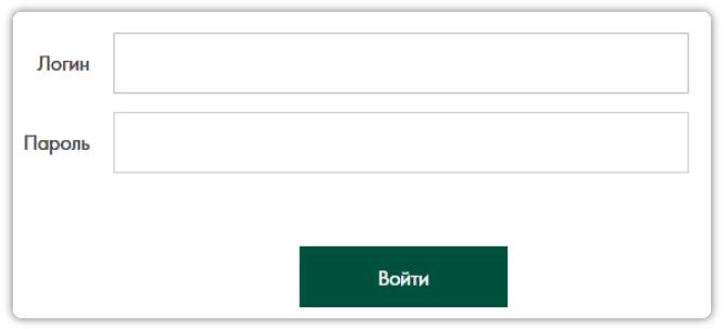 Ощадбанк: регистрация и вход в Личный кабинет Ощад 24/7