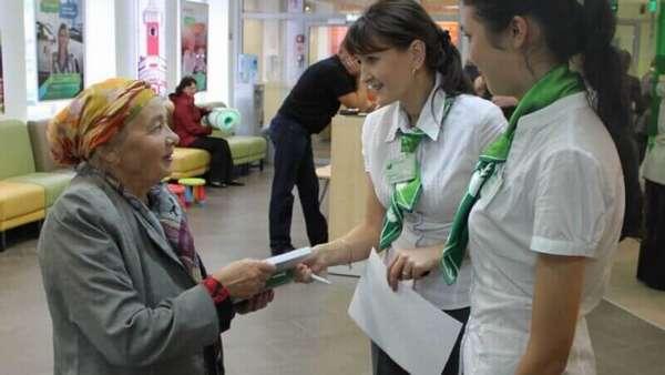 Преимущества кредитования пенсионеров в Сбербанке