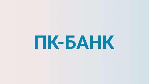 ПК-Банк