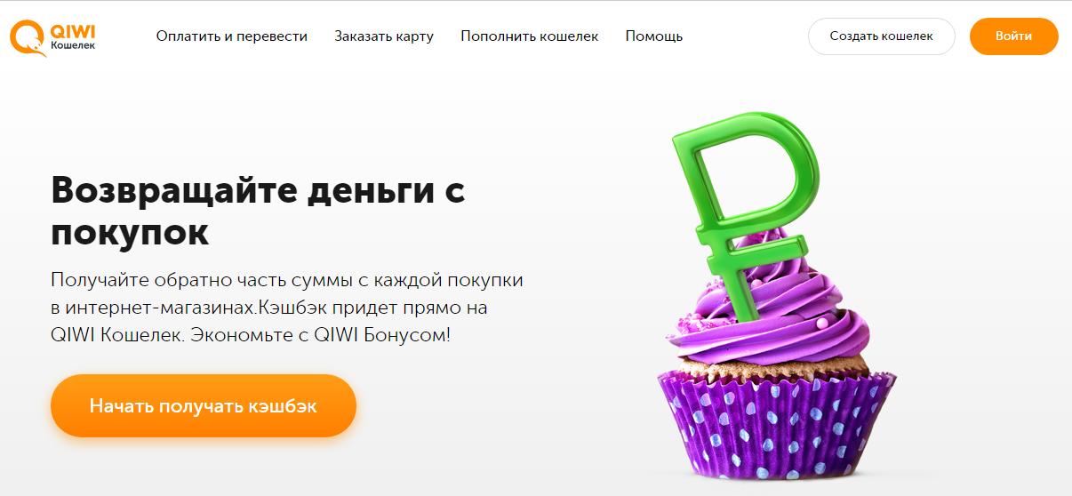 Официальный сайт Киви