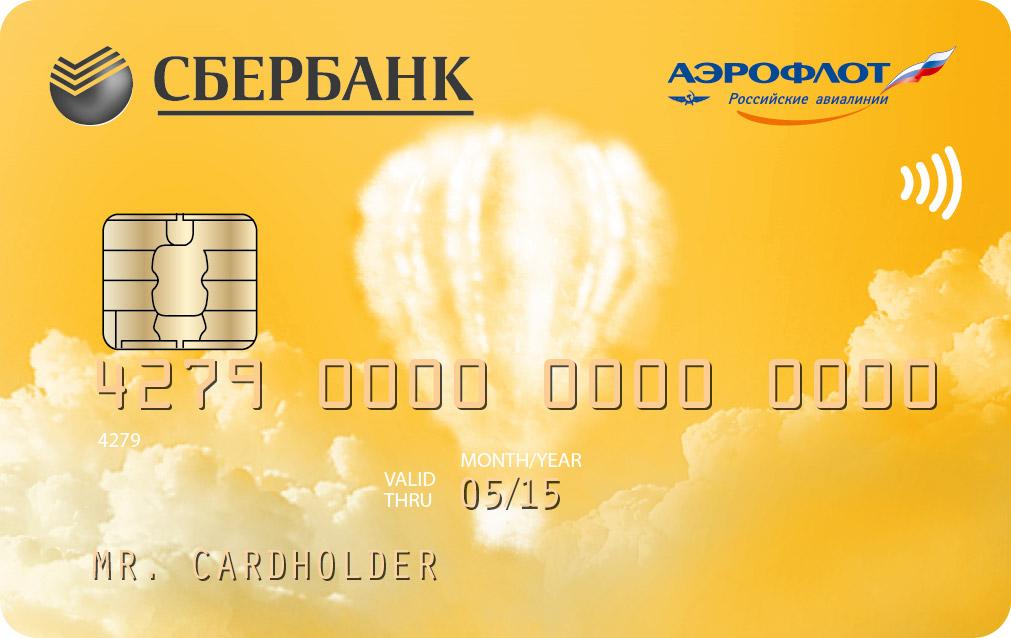Дебетовая карта серии Аэрофлот Бонус от Сбербанка – преимущества использования и порядок начисления миль