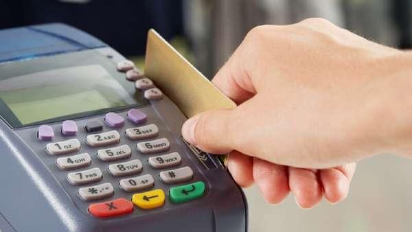Как использовать кредитку УБРиР
