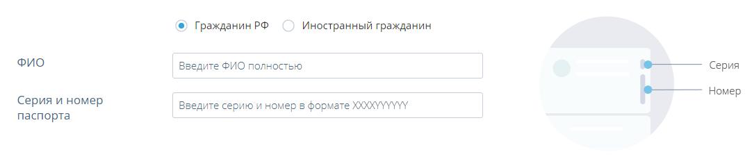 Регистрация в личном кабинете Регистрация на сайте банка Левобережный