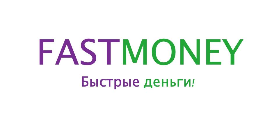 Fastmoney личный кабинет: займ онлайн