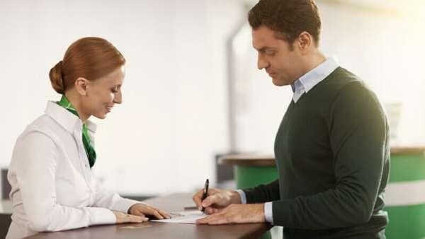 Отзывы об обслуживании кредита в Сбербанке