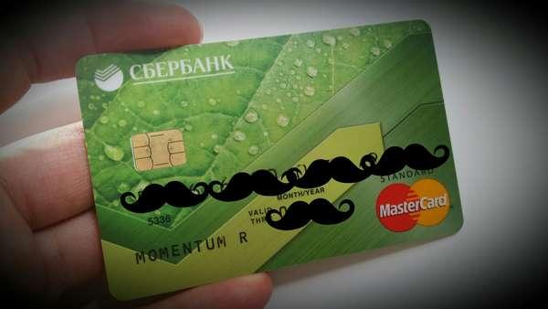 Кредитная карта Сбербанк Моментум – выгодные условия обслуживания и использования