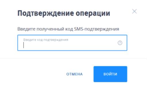 ВТБ Бизнес Онлайн: вход в личный кабинет