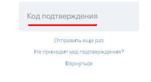Регистрация личного кабинета в тинькофф банке