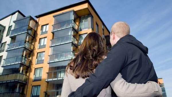 Объекты ипотечного кредитования