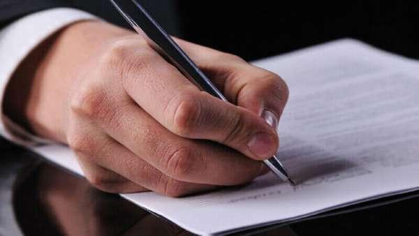 Как составить заявление на реструктуризацию кредита в Сбербанк