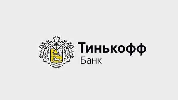 тинькофф банк онлайн вход в личный кабинет