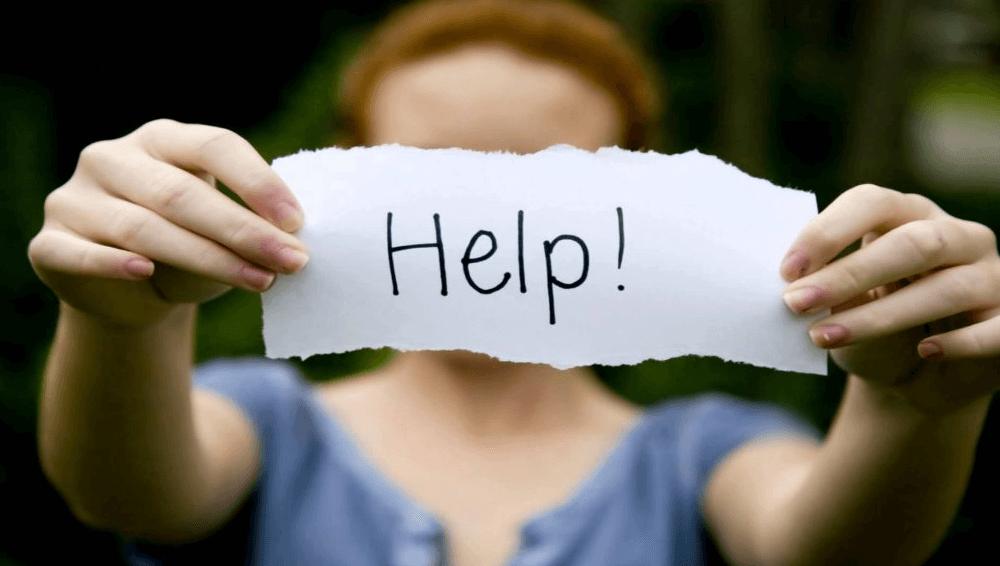 Помощь должнику