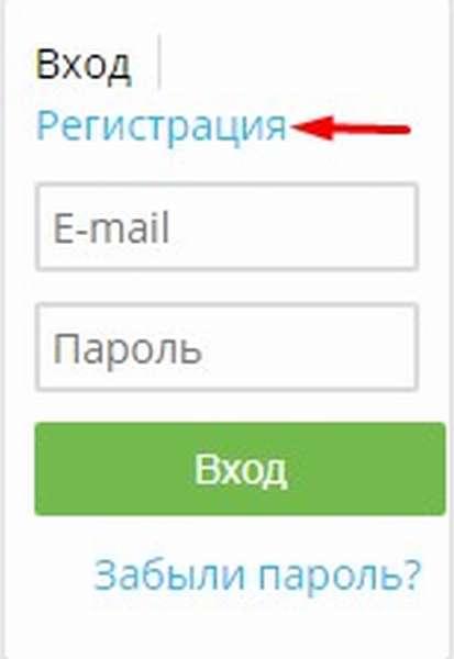 Как создать личный кабинет на портале Инфоурок.Ру