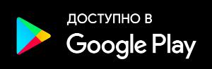 Открытие-Бизнес Онлайн банк: вход в личный кабинет