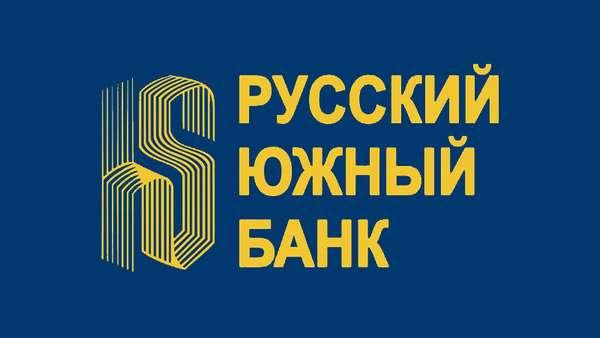 РусЮгбанк