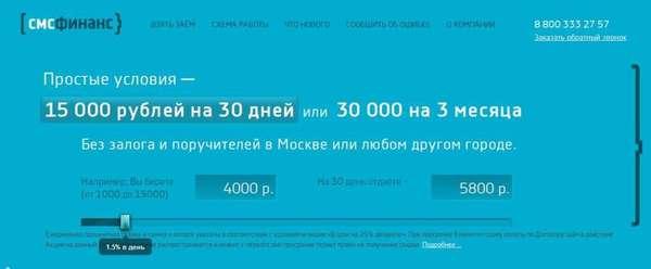 роял кредит банк москва