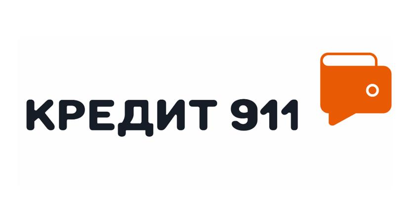 Кредит 911 вход в Личный кабинет. Как подать заявку на займ
