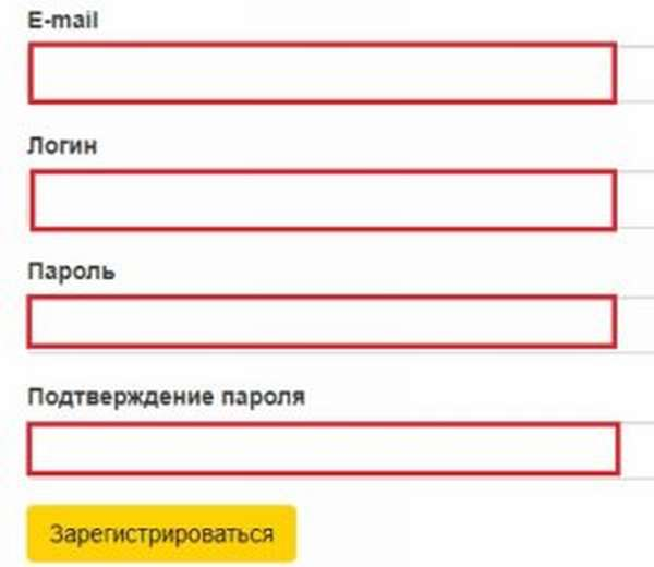 роснефть регистрация личного кабинета