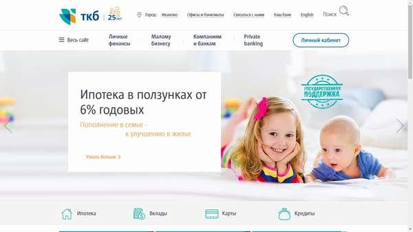 ткб банк пао онлайн