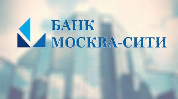 Москва ситибанк личный кабинет