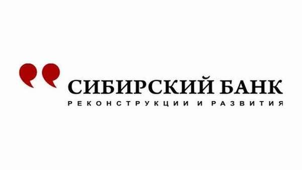 Сибирский Банк Реконструкции и Развития